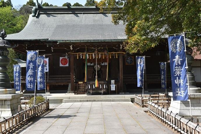 青葉神社.jpg